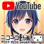 Youtubeチャンネル、ニコニコ動画開設のお知らせ